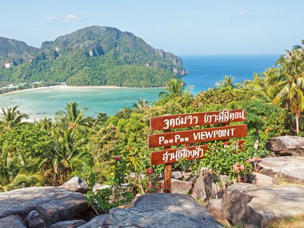 25628261 - tropical landscape in phuket thailand